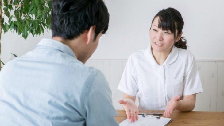心因性EDの症状と治療方法