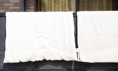 布団や枕を定期的に干す