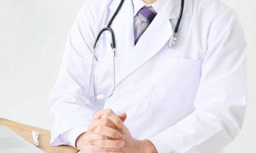 診断を受ける