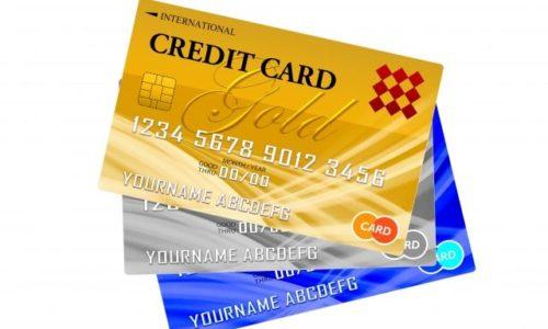 クレジットカードが使える